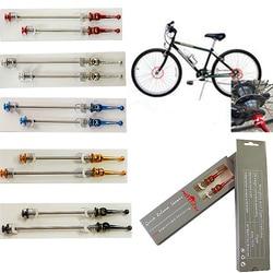 Bicycle titanium axle quick release lightest cnc alloy mountain bike qr road bicycle skewers mtb bike.jpg 250x250