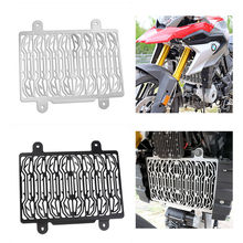 G 310R G 310GS Aluminum Radiator Grill Cover Guard Protector Grille for 2017 2018 BMW G310R G310GS 17 18 motorbikes accessoris abs plastic headlight plastic lamp lens cover protector shield for 2017 2018 bmw g310r g310gs 17 18