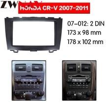 Cornice Lettore DVD dell'automobile Per Honda CH-R 2007 2008 2009 2010 2011 Auto Radio Multimedia gps NAVI fascia