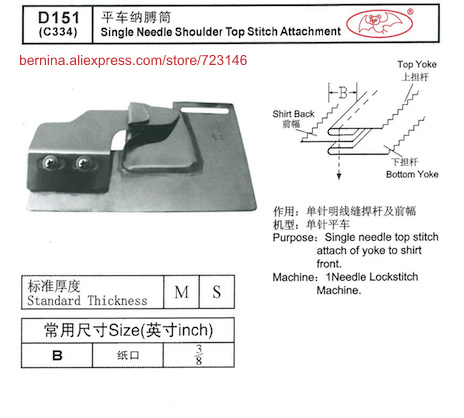 d151single needle shoulder top stitch attachment For 2 or 3 Needle Sewing Machines for SIRUBA PFAFF JUKI BROTHER JACK TYPICAL SId151single needle shoulder top stitch attachment For 2 or 3 Needle Sewing Machines for SIRUBA PFAFF JUKI BROTHER JACK TYPICAL SI