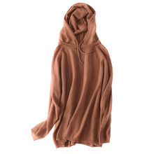 2017 autumn and winter new women's loose hooded thick knitted sweater sets of cashmere sweater warm long-sleeved jacket