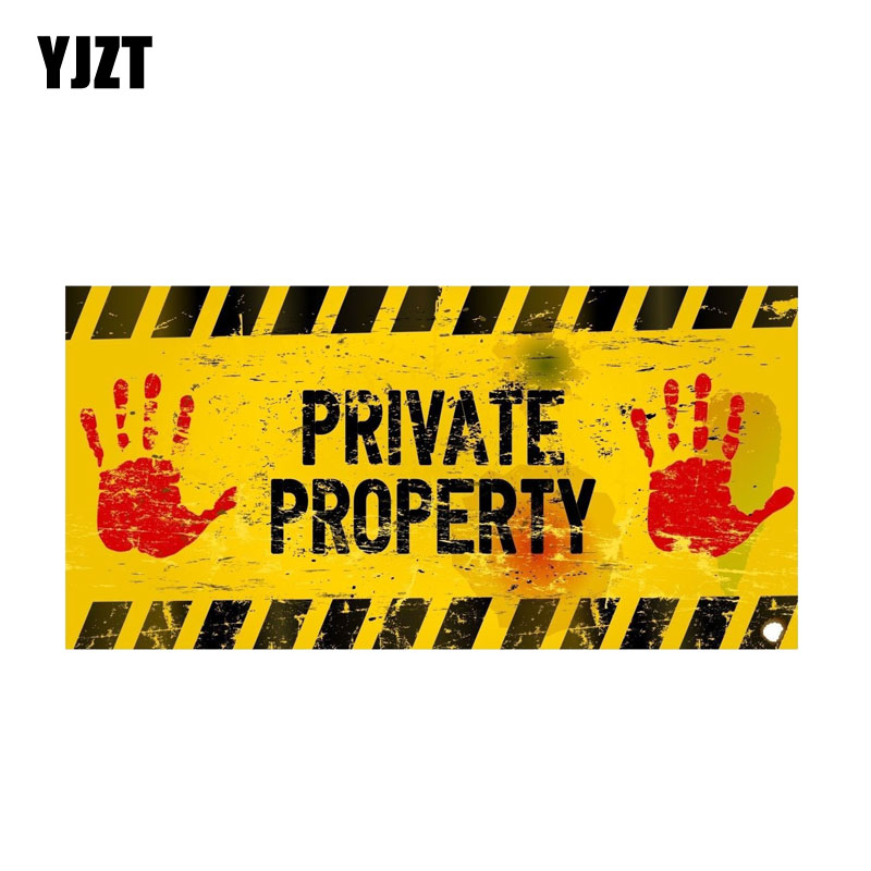 YJZT 16.8CM*8.2CM Warning Car Sticker PVC Accessories Private Property PVC Decal 12-0785