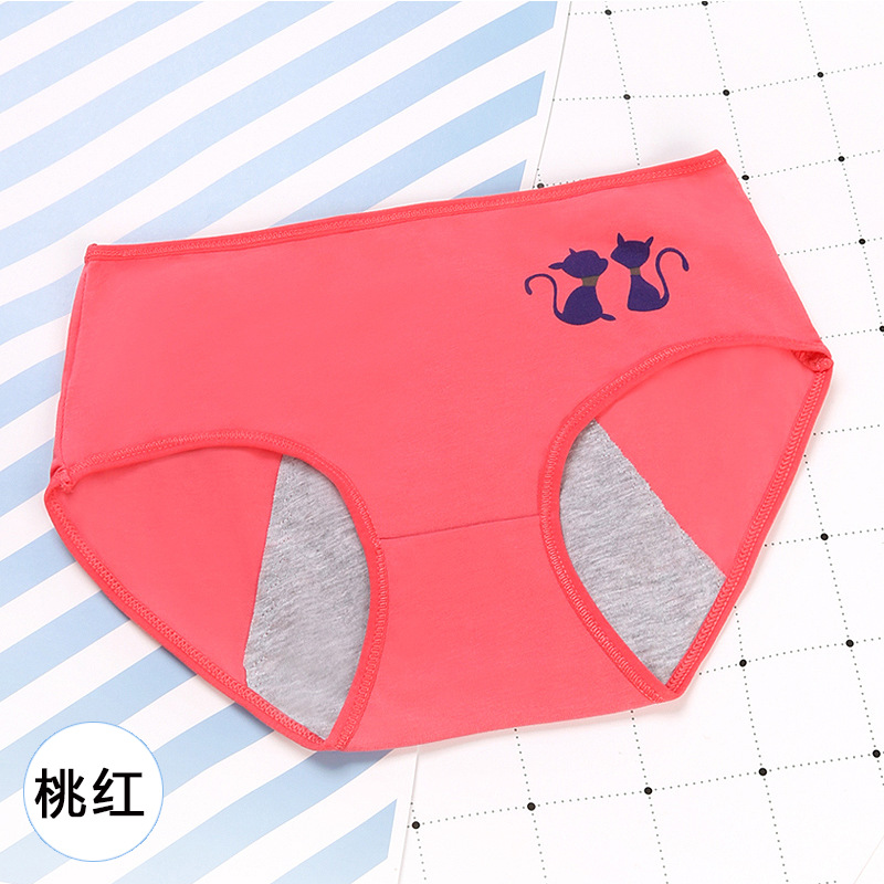 19aaff6e611 PRTYWB New plus size briefs Physiology underwear woman menstrual panties  period underwear leakproof cotton lingerie cat shorts on Aliexpress.com