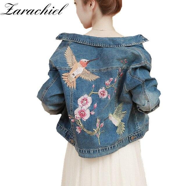 a0efe346 Zarachiel Preppy Style Short Denim Jacket Women Loose Flower Bird Embroidery  Jeans Jacket Coat Cardigans Outwear chaqueta mujer