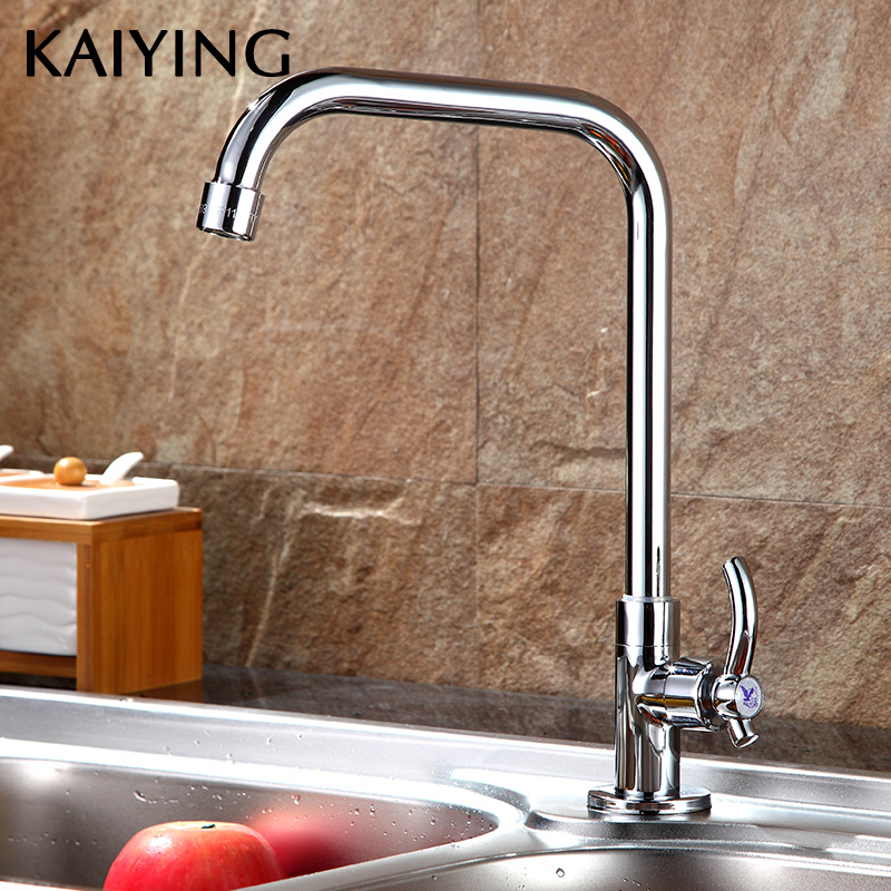 KAIYING Kitchen Faucet Single Cold Water Sink Faucet Brass