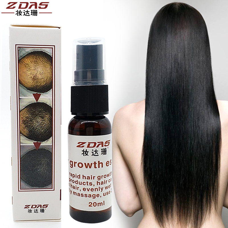 Known as Biotech in Japan Japan Hair Growth Consultants JHGC brings around 30 years of hair growth experience and trust to Singapore We are engaged in constant