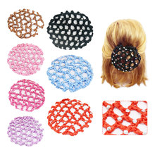 цены Beautiful Bun Cover Snood Women Hair Net Ballet Dance Skating Crochet Fanchon Rhinestone Styling Headwear Accessories