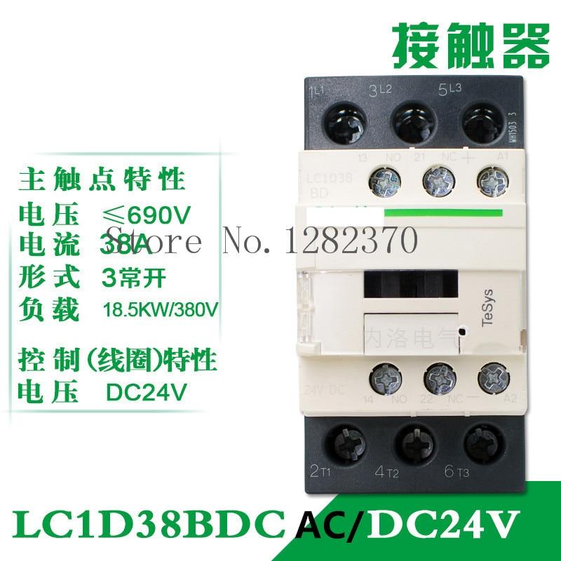 [ZOB] Authentic original contactor LC1D38 AC/DC LC1D38F7C/Q7C/C7C/M7C/B7C/E7C DC/AC24V/36V/48V/110V/220V/380V 38A
