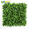 48 Pieces 25cm X 25cm Faux Artificial Boxwood Hedge Panels Indoor Outdoor Privacy Fence Screen Greenery