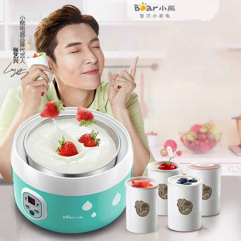Bear Electric Automatic Yogurt Maker Machine 20W 4 Ceramic Cups Stainless Steel  Natto Maker Machine Kitchen Appliances hot selling electric yogurt machine stainless steel liner mini automatic yogurt maker 1l capacity 220v