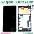 1/pcs negro para sony xperia t2 ultra xm50h pantalla lcd de pantalla táctil digitalizador reemplazo del conjunto del marco