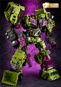 Image 2 - Transformation oversize ko gt  JinBao Devastator figure toy