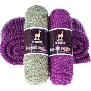 Image 2 - Mylb 5 個 = 500 グラムカラフルな厚手の糸ベビー編成作業ウール糸ハンドニット糸 500 グラム/ロットアルパカウール糸