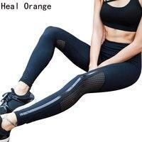 HEAL ORANGE Women Elastic Sport Leggings Fitness Yoga Leggins Gym Running Tights Sportswear Trousers Professional Sports