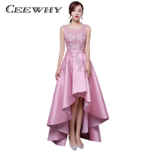 CEEWHY Candy Color Asymmetrical Evening Dress Party Dress