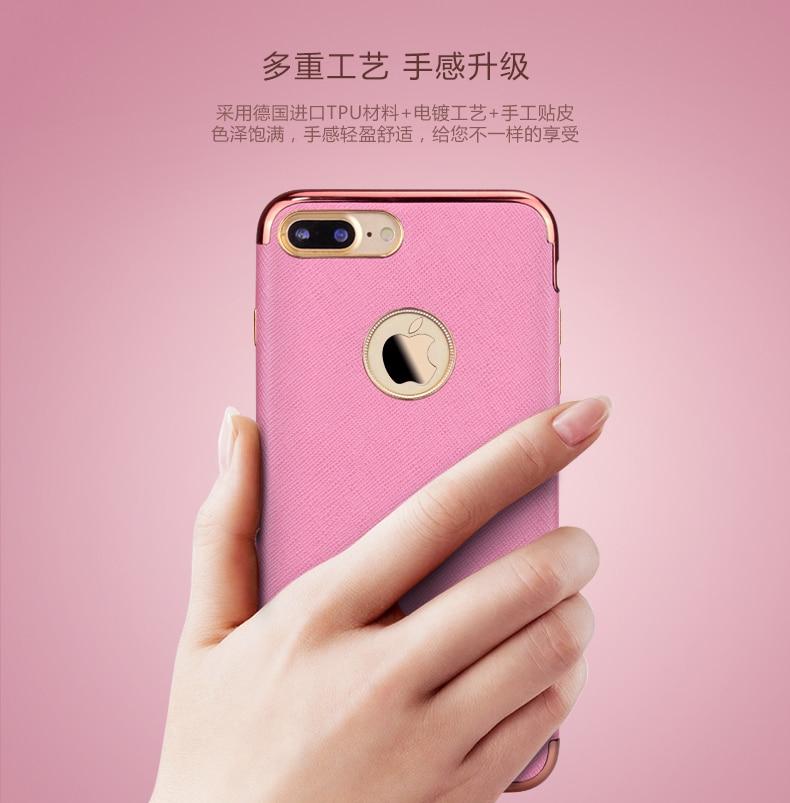 100% բնօրինակ Ipaky ապրանքանիշի շքեղ - Բջջային հեռախոսի պարագաներ և պահեստամասեր - Լուսանկար 3