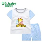 2017 2pcs Set Summer Baby Clothing Set Cotton T Shirt Set Newborn Intant Boy Girl Clothes