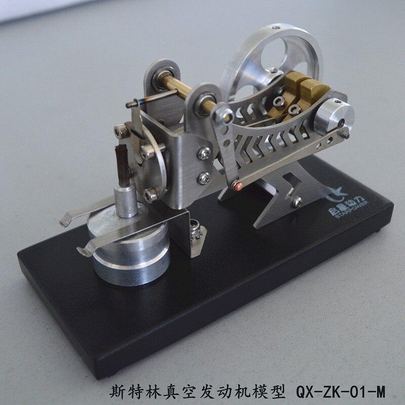 Classical Vacuum Engine Model Stirling Engine Motor Science Toys diy mini hot air stirling engine motor model science