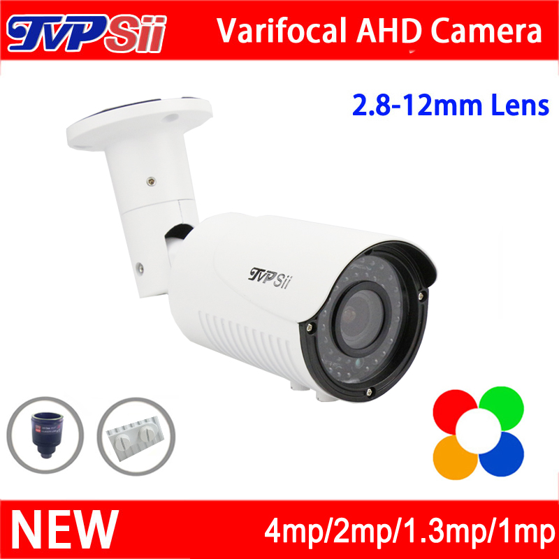 4pcs a Lot Metal 42pcs infrared Leds 2.8mm-12mm Varifocal Lens 5MP/4MP/2MP/1.3MP/1MP AHD CCTV Surveillance Camera Free Shipping