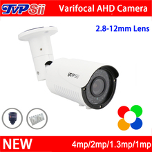 Metal Case 42pcs infrared Leds 2.8mm-12mm Varifocal Lens 4MP/2MP/1.3MP/1MP AHD CCTV Surveillance Camera Free Shipping