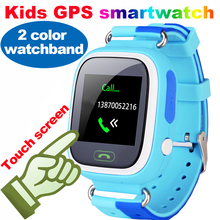 Touch screen smart watch q70 sos anruf location finder locator gerät sim kinder smartwatch telefon gps tracker armbanduhr turnmeon