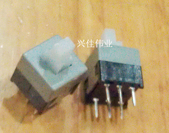 Electronic Components & Supplies Active Components Dutiful 10pcs/lot 8.5*8.5mm Double Self-locking Key Switch Does Not Lock Switch Unequal In Performance
