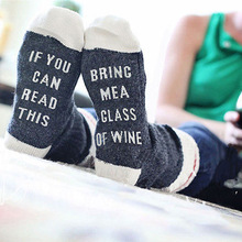 Custom wine socks If You can read this Bring Me a Glass of Wine Socks autumn spring fall 2018 new arrival