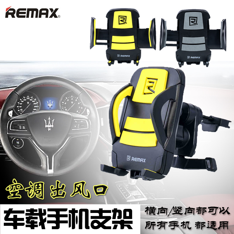 Car Air Vent Mount Mobile Phone Holder 360 degree Rotate Stable Bracket Hands Free Safe Driving Vertical Parallel Mobile Stand