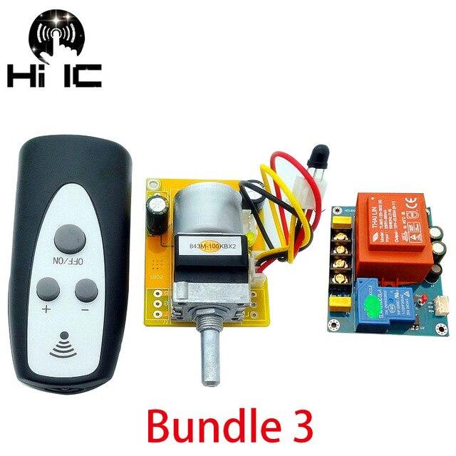 הגרסה האחרונה HiFi אינפרא אדום שלט רחוק נפח שליטה להתאים לוח APLS מגבר קדם מגבר מנוע פוטנציומטר מתאימה נפח