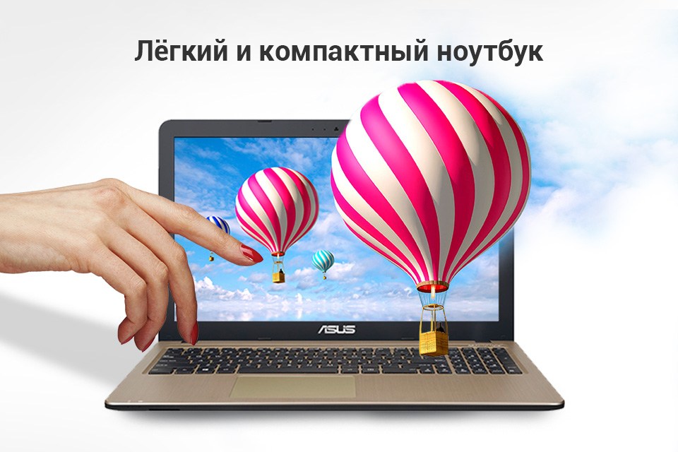 ноутбук ASUS X541SA фото