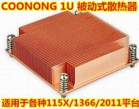 Genuine COONONG 1U Pure Copper Passive Fanless 0 Noise Multi Platform CPU Cooler