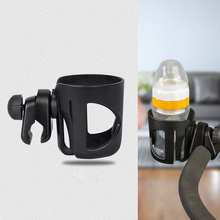 water release stroller cup