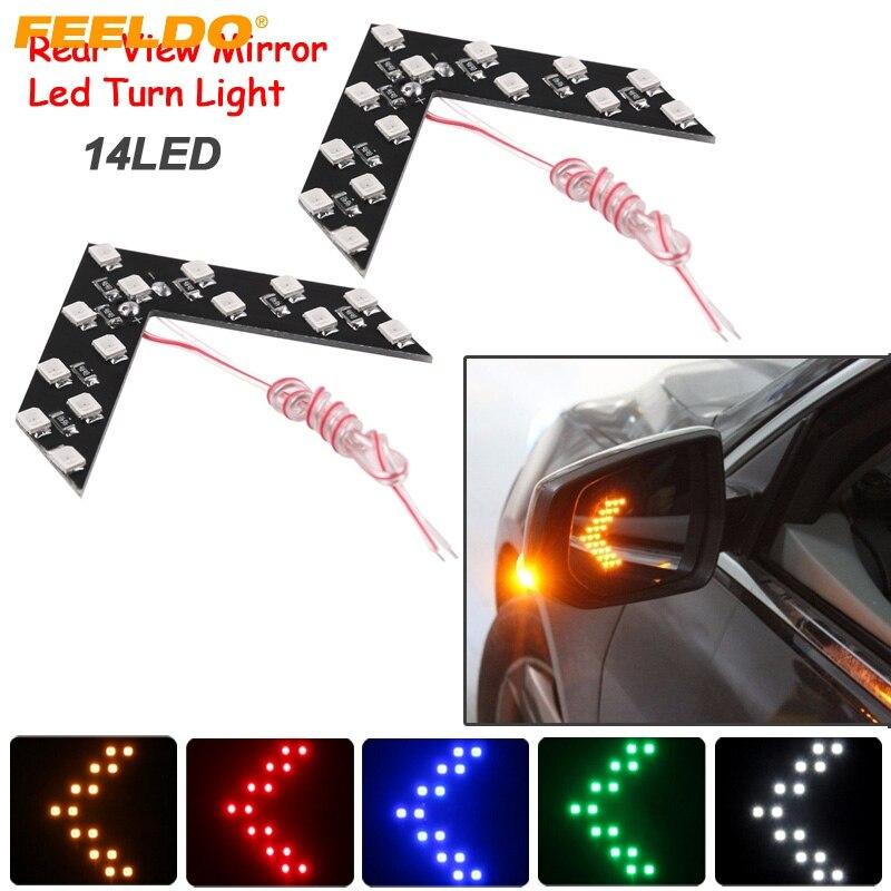 2Pcs Car LED Arrow Lights 14 SMDSide Mirror Rear Turn Indicator 14 LED Light 5 Colors for Choice #FD-3108 юбка billieblush юбка