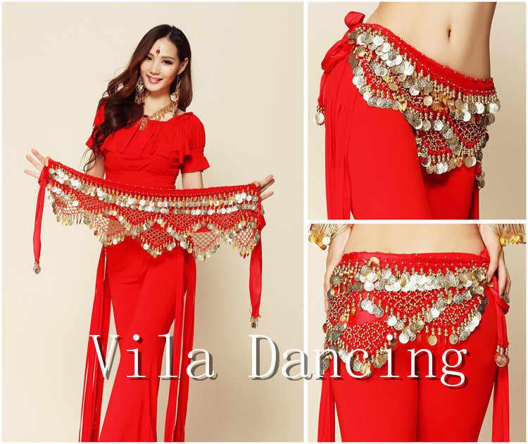 חדש סגנון מטבעות ריקודי בטן שרשרת מותניים צעיף ירך ריקודי בטן חגורה, 9 צבעים לבחירתך.