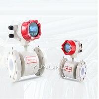 LDG умный электромагнитный расходомер канализационная жидкая кислота трубопровод интегрированный Dn100/50 тепловой метр