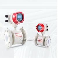 LDG Intelligent Electromagnetic Flowmeter Sewage Liquid Acid Pipeline Integrated Dn100/50 Heat Meter