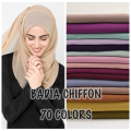 10pcs/lot high quality hot sale women muslim georgette long scarf shawls islamic headwear wraps solid plain chiffon hijabs