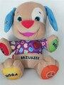 Польский Пение Говоря Игрушка Музыкальный Собака Кукла Детские Развивающие Игрушки Фаршированные Щенка для Мальчика LM-05