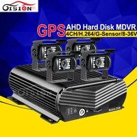 4ch h. vanバストラックリアビューカメラgpsハードディスクhddモバイルdvrキットhd 1080 ahdビデオレコー