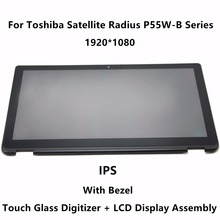 "15.6""IPS Panel LCD Screen Touch Glass Digitizer Assembly+Bezel For Toshiba Satellite Radius P55W-B Series P55W-B5318 P55W-B5162"
