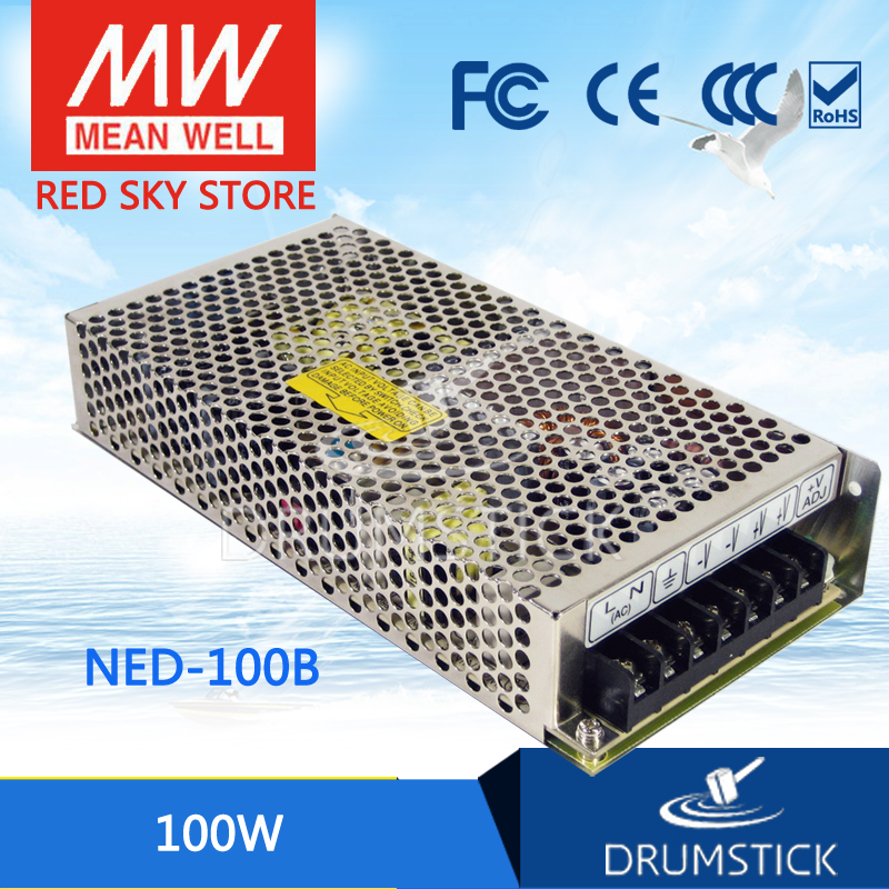 цена на MEAN WELL NED-100B meanwell NED-100 100W Dual Output Switching Power Supply