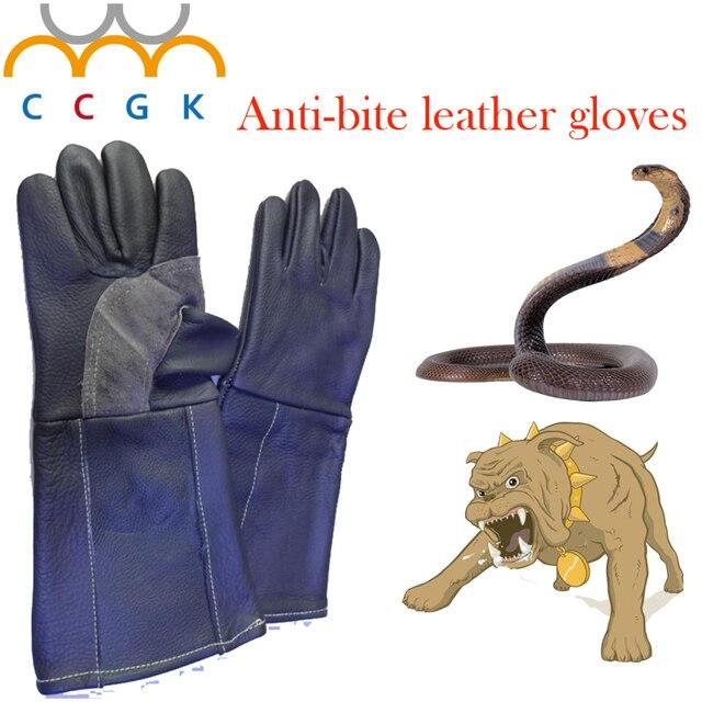 Кожа Анти-схватив Анти укуса перчатки 38 см безопасности защитные перчатки плюс толстый анти-трения подготовки Домашних Животных подачи перчатки