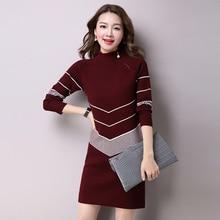 2017 корейский стиль трикотажные Для женщин Платья-свитеры sweter Mujer полосатый Половина Водолазка с длинным рукавом Мини Для женщин свитер