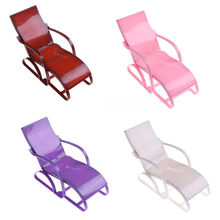 06211b9a3 De plástico Silla de playa Mini silla mecedora Kawaii accesorios de muebles  para muñecas decoración bebé