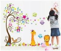 גשר עץ חיות מצוירות חמוד תינוק ילדי תפאורה מדבקות קיר נשלף חדר ילדים משתלת מדבקות קיר חדר שינה Df5210ab