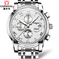 High End Moon Phase Automatic Watch Switzerland CARNIVAL Luxury brand Mechanical Watch Men Waterproof Calendar Luminous Watches Mechanical Watches