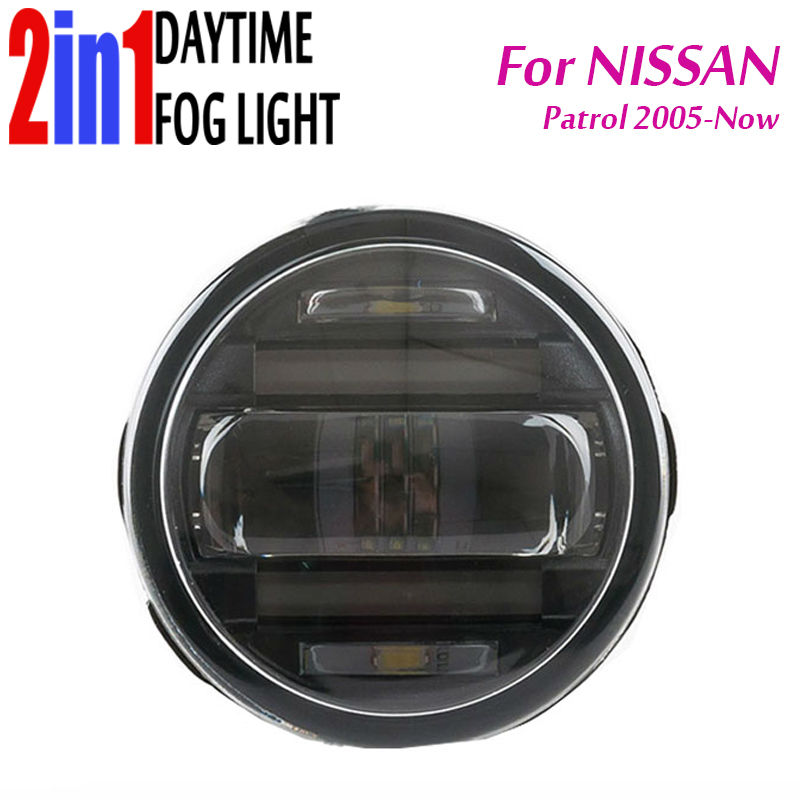 2in1 Fog Lamp Built in Daytime Running Light DRL with Len Projector DRL Automobile Night Driving Light For Nissan PATROL for nissan patrol y62 armada accessories original design fog lamp with chrome fog light cover