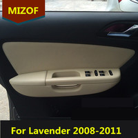 8PCS Microfibre Leather Interior Doors Panel Armrest Cover For Volkswagen Lavender 2008 09 10 11 AAB060