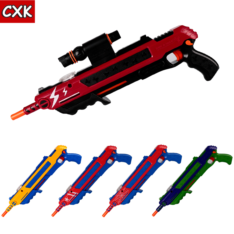 Bug a salt Pepper Bullets Blaster Airsoft for Bug Blow Gun Mosquito Model Toy Gun Christmas gifts fly trap