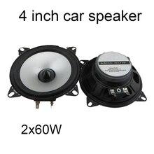Оптовая продажа автомобильных аудио стерео сабвуфер полный спектр 4 дюймов поролон edge 2×60 Вт высокое качество Лидер продаж